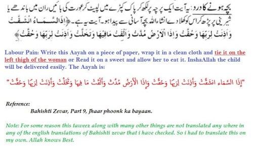 Insults In Qur'aan Qur'an Quran Koran Deoband Molvi
